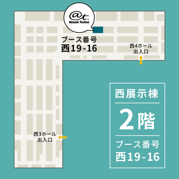 ESEC2017_map.jpg