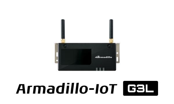 Armadillo-IoTゲートウェイ G3L