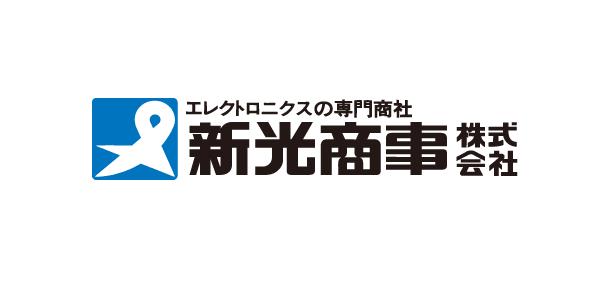 新光商事ロゴ