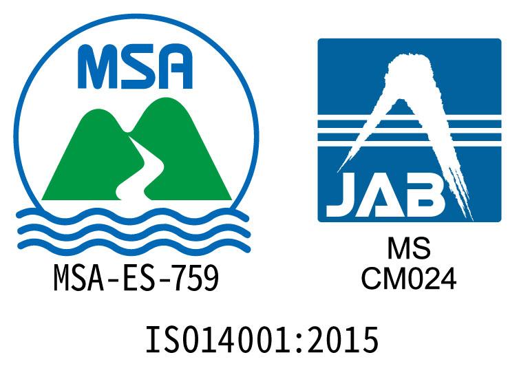 ISO14001_type_logo_RGB